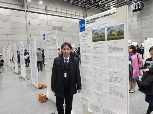 2015北海道薬学大会